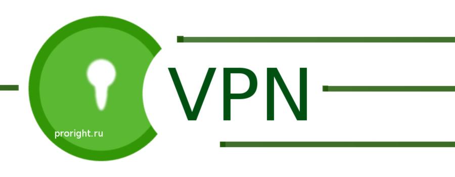 Блокировка сайтов, анонимайзеров, роскомнадзор VPN