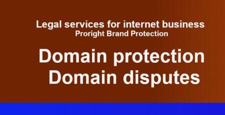 защита товарного знака в доменном имени