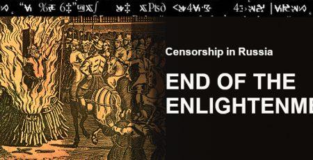 Censorship in Russia