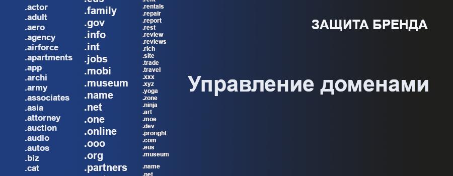 domainsname